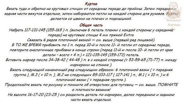 kurtocika-risom-foto3