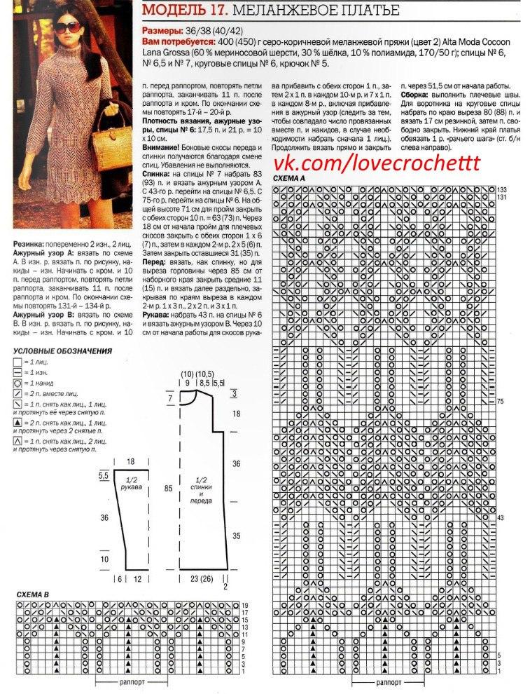 вязание крючком овальные коврики из полиэтиленовых пакетов