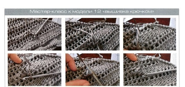 krasivii-pulover5