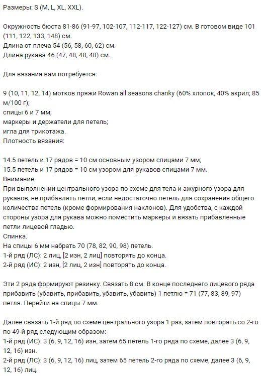abelii_jempers3