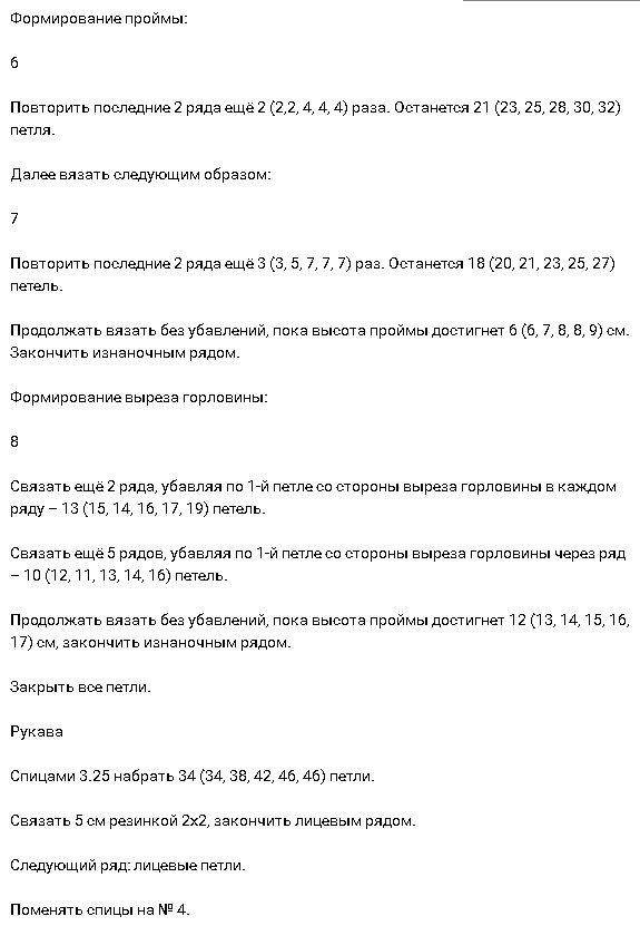adet_jaket8