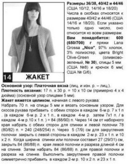 ajaket_plat1