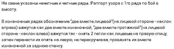 ajur_doro2