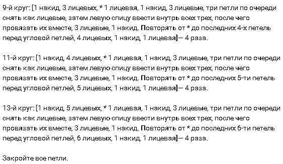 ajur_dpled4