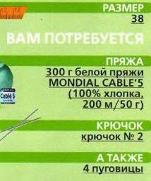 ajurnaja-bluzka1