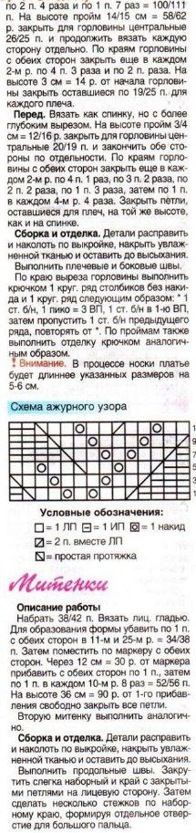 ajurr-plat2