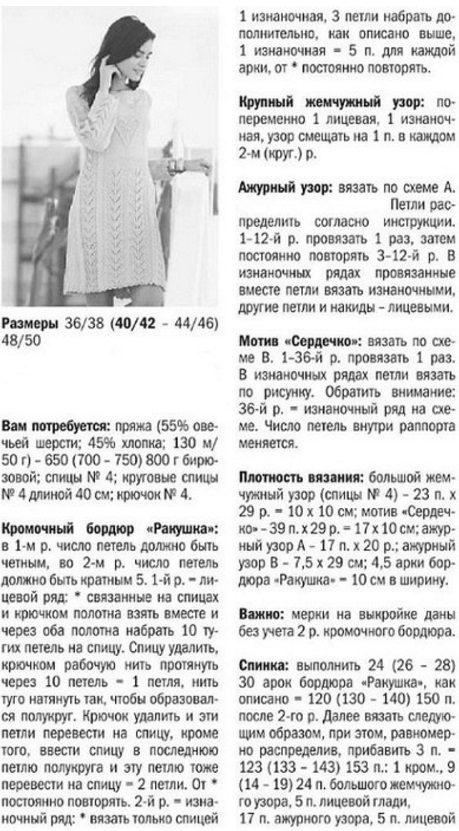 aranov_plat3