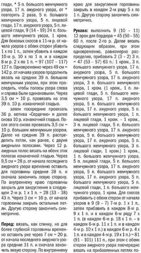 aranov_plat4