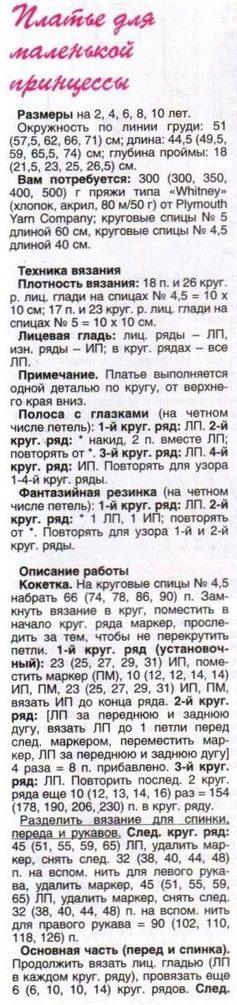 aroz_plat1