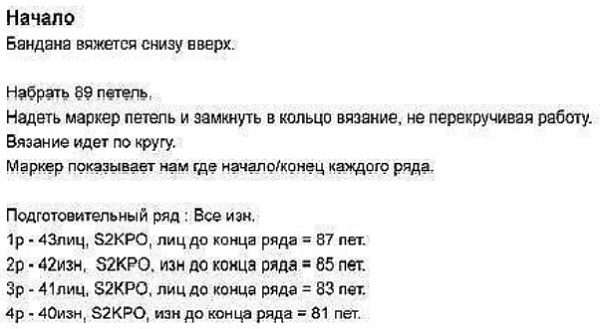 baktus_spis4