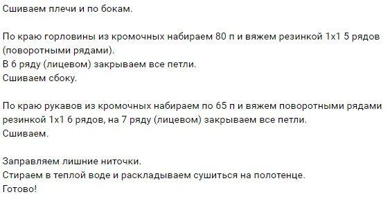 bazovii_jilet4