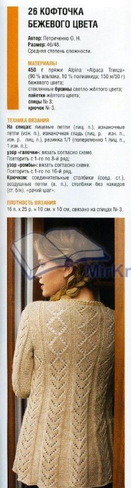 beg_pulovs1