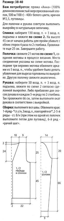 bel-jak1