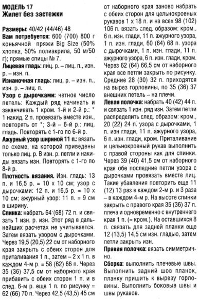 bezruk-kor1