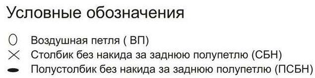 bini_kru3