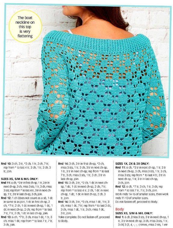 biruz_pulover2