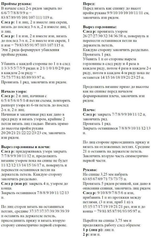 biruzovii_puls4