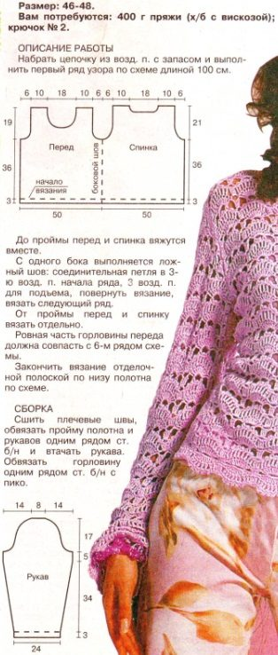 bluzka-kru1