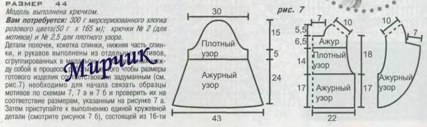 bolero-r-kru2