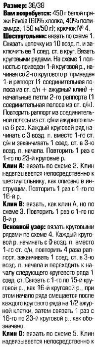 bruki-kruchkom1