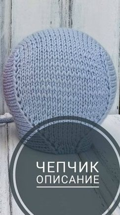chepcik_s1