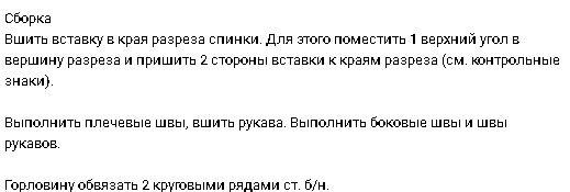 chern_bluza6