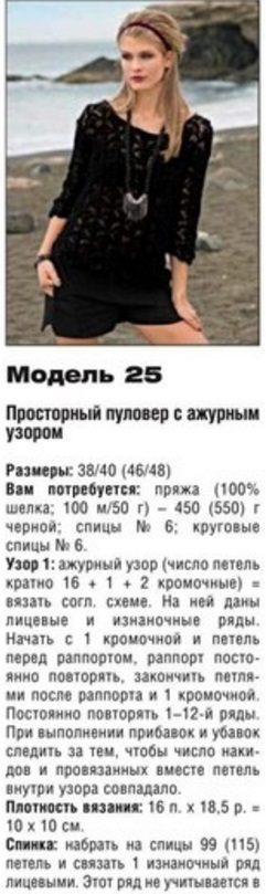 chern_pilov1