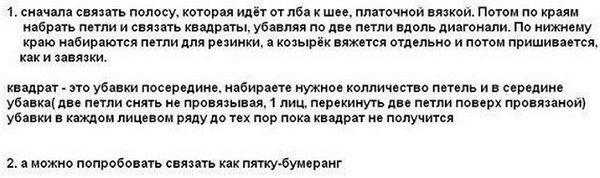 det_shap1