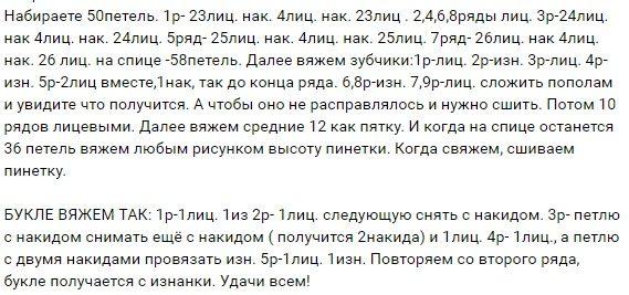 dets_saps1