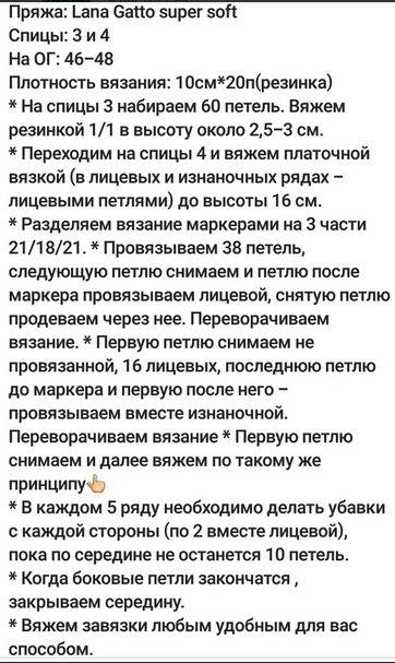 dets_shapas1