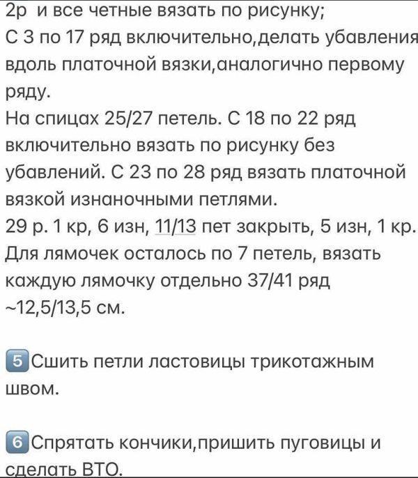 detsk_kombezs3