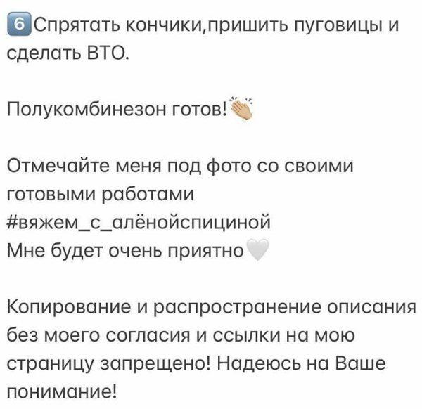 detsk_kombezs4