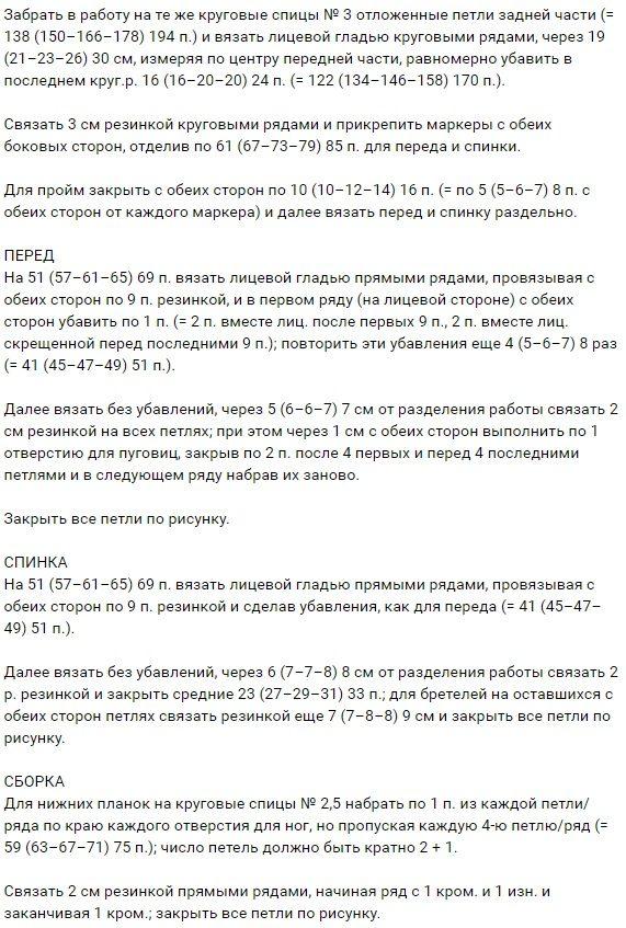 detsk_kompls7