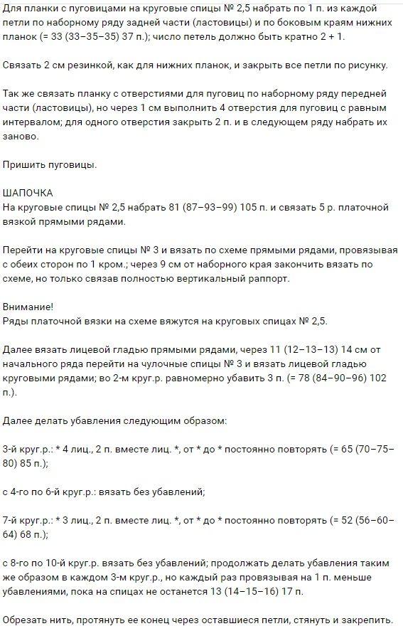 detsk_kompls8