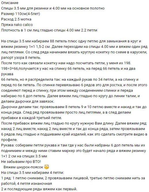 detsk_platspi1
