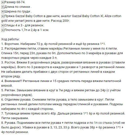 detsl_jemper1
