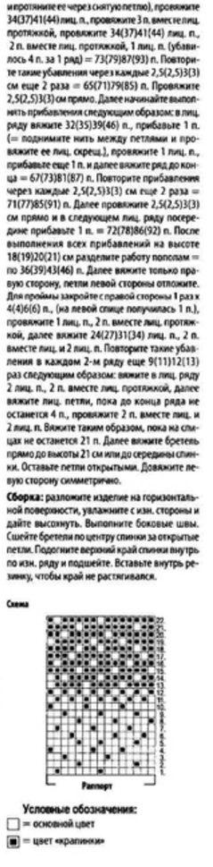 dlinn_saraf3