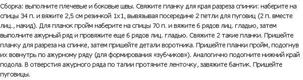 dplat_spi4