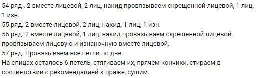 dsap_zavs3