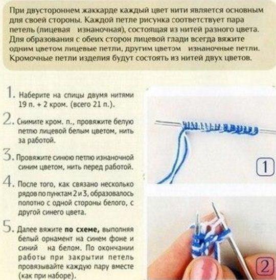dvust_jak1