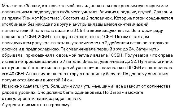 elk_kru2
