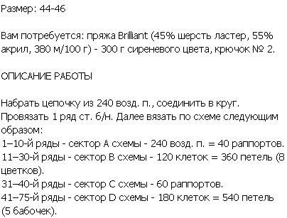 filei_ubk6