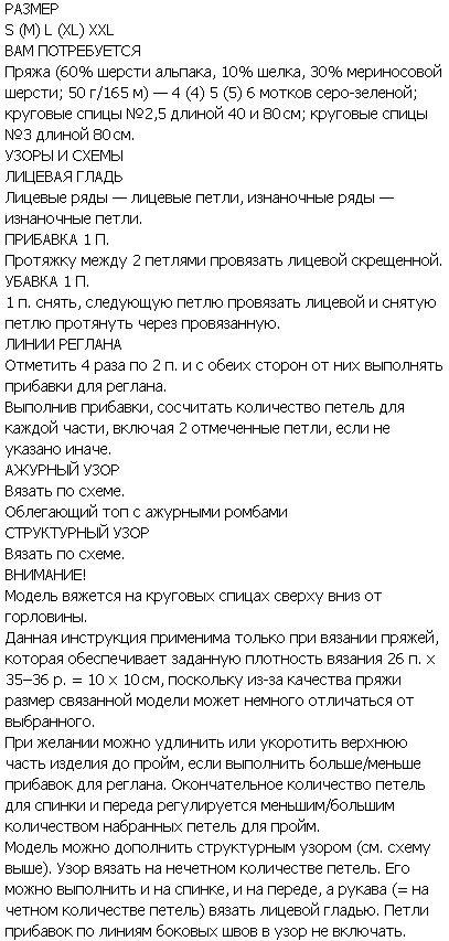 golub_pulov3