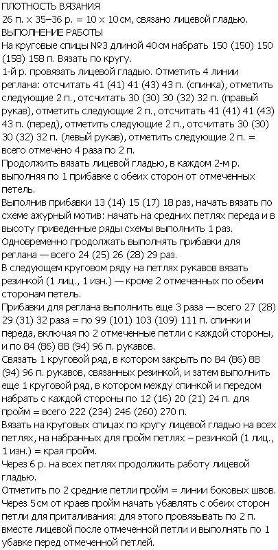 golub_pulov4