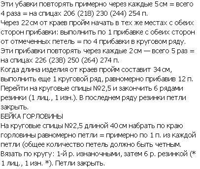 golub_pulov5