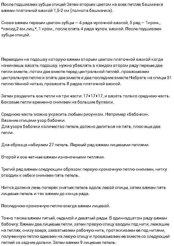 interes_tapi2