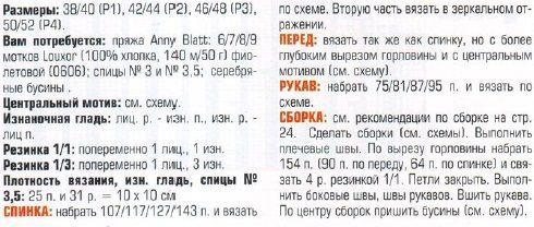 iren-buf1