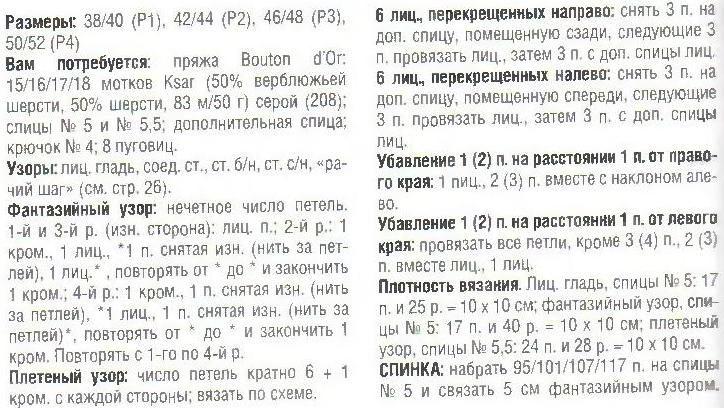 jak-ir1