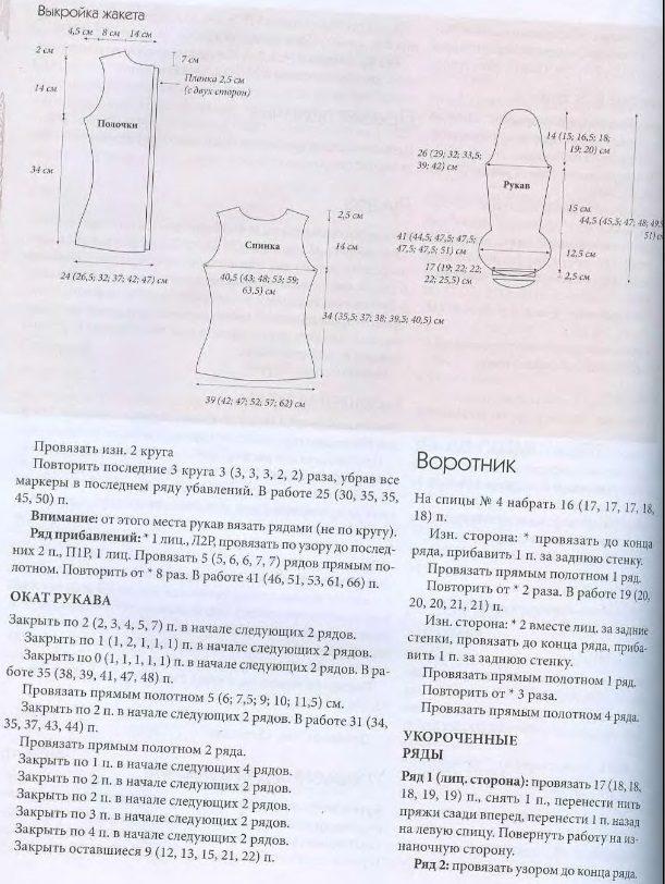 jaket-bordo4