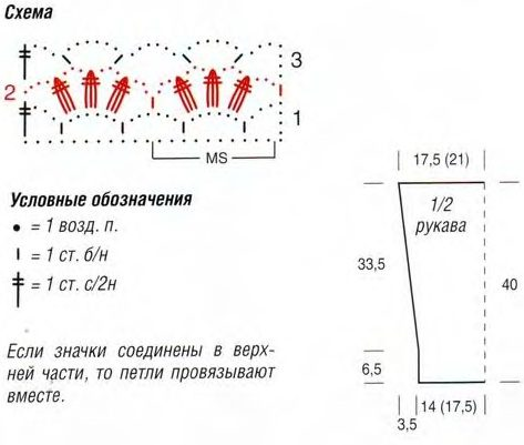 jaket-rakushki3
